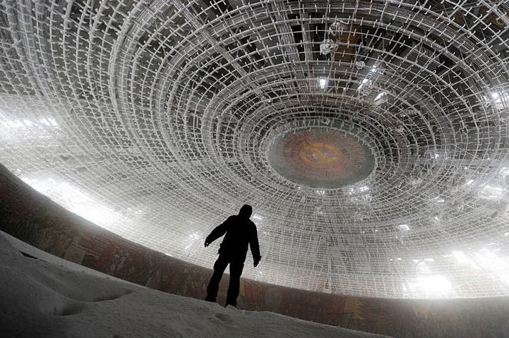 Casa del Partito Comunista Bulgaro – Bulgaria - meteoweek.com