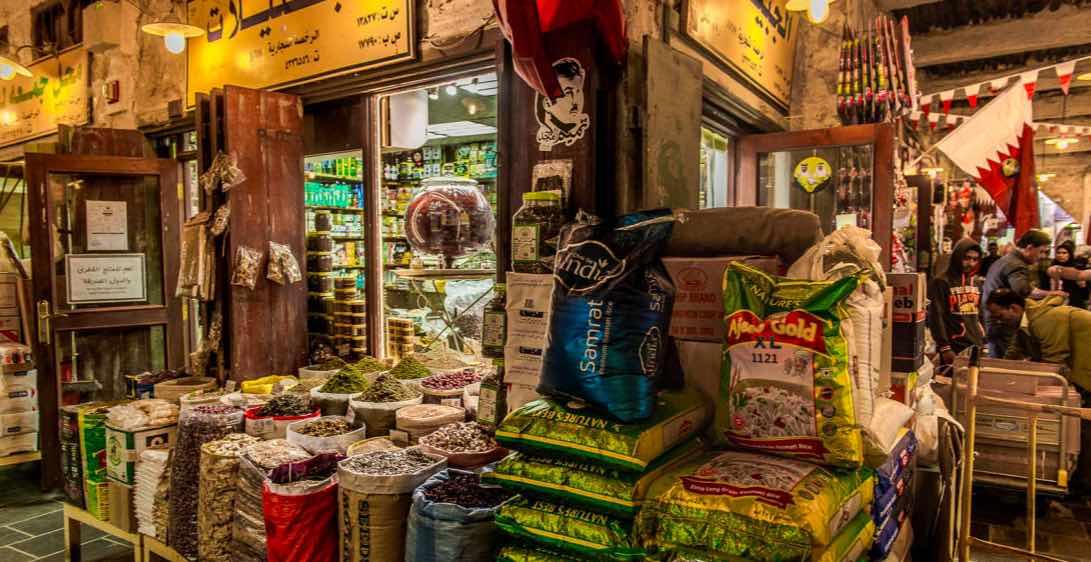 Visita Souq Waqif - meteoweek.com