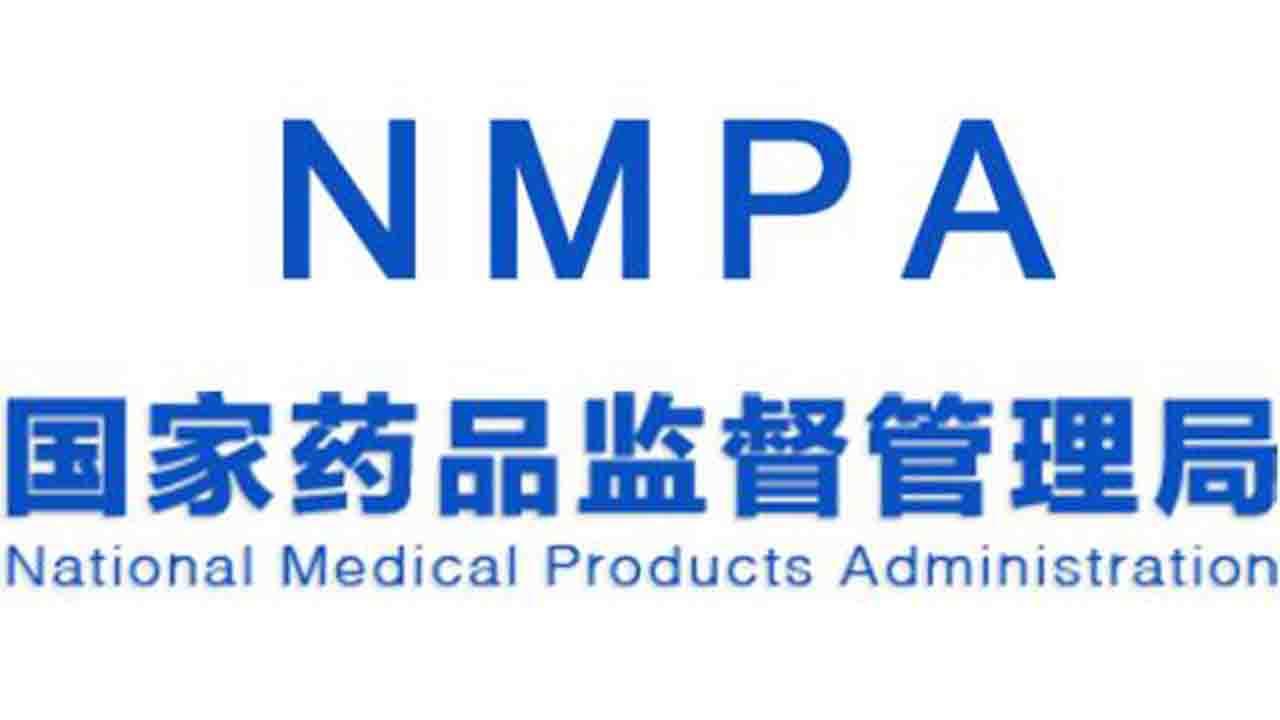 Cina avviati nuovi studi per il Coronavirus, la NMPA prova n