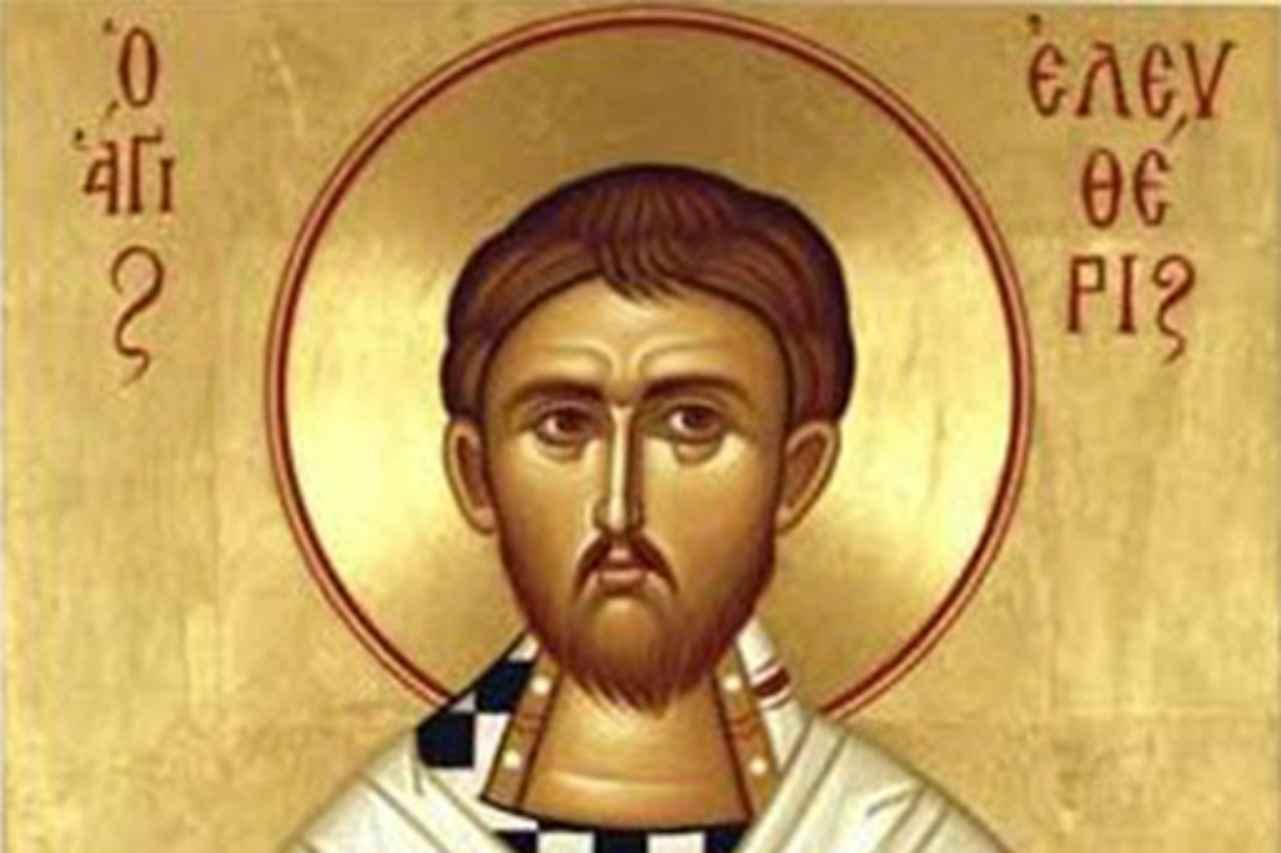 Santo e Onomastico del giorno 20 febbraio: Sant'Eleuterio di