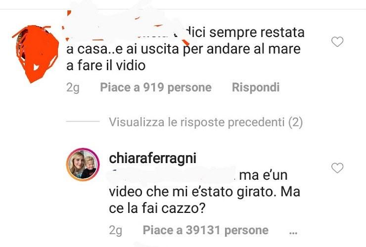 Emma Marrone e Fedez commuovono i fan: Chiara Ferragni