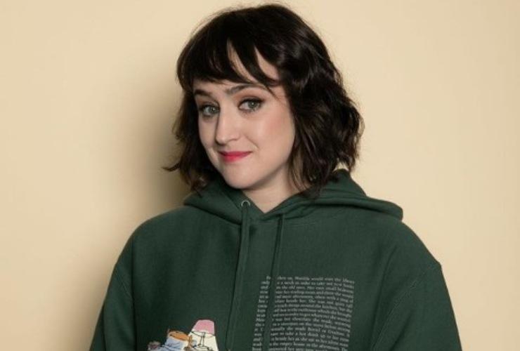 Mara Wilson-Meteoweek.com
