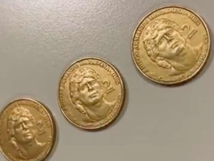 Castellino del Biferno, monete da 2 ducati. Edizione speciale con il volto di Maradona, anno 2021