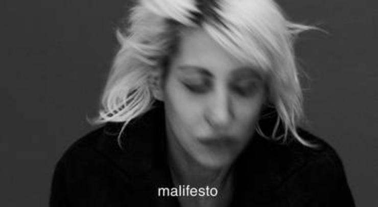 Malifesto