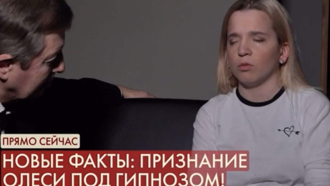 Olesya Rostova non è Denise Pipitone - meteoweek